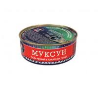 Муксун (обжар. в томат. соусе) 240 г.