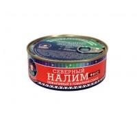Налим филе (обжаренный в томатном соусе)  240 г.