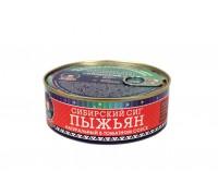 Пыжьян (натуральный в томатном соусе) 240 г.