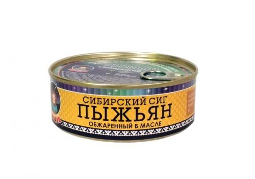 ПЫЖЬЯН (обжар. в масле)  240 ГР ГОСТ 7455-2013