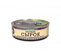 Сырок (натуральный с добавлением масла)  240 г.
