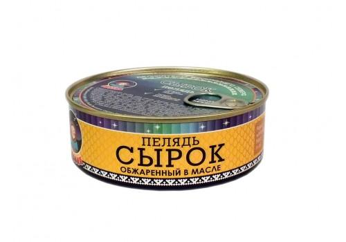 Сырок (обжаренный в масле) 240 г.